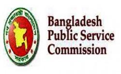 Dhaka_news_BCS