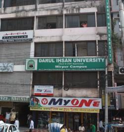 Dhaka_news_darul