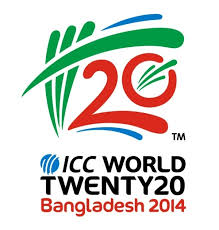 T-20 world cup