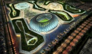 fifa-world-cup-2022-640